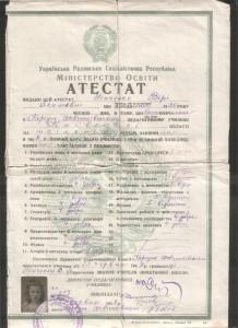Сканований документ-3
