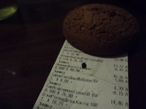 печиво Борзна
